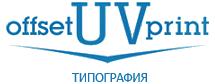 Типография «УФ офсетная печать» | UV Offset Print | Логотип